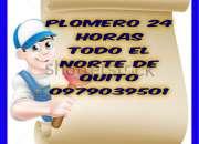 PLOMERO EN COBRE PARA GAS AGUA PLOMERIA EN GENERAL 097903 95 01 NORTE DE QUITO